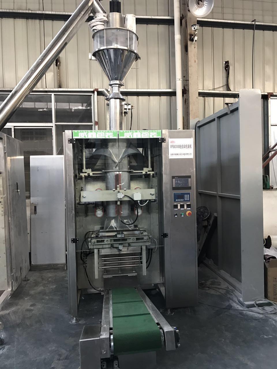 如皋全自动粉剂包装机性价比|威鑫自动化提供有品质的全自动粉剂包装机