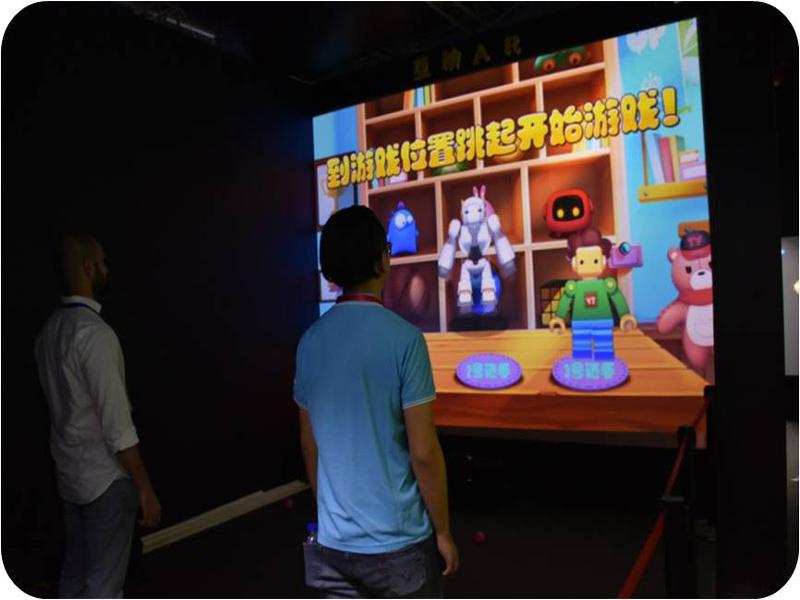 广州AR互动投影开发-广东互动AR投影玩具小屋体感游戏设备厂家报价