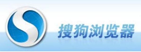 云南搜狗_開戶公司-云南搜狗