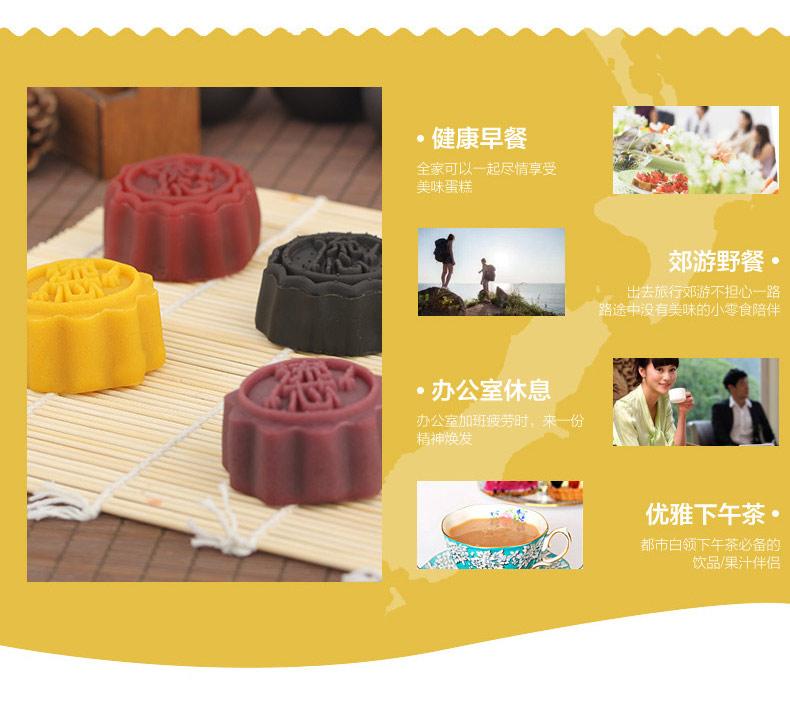 上海月饼生产厂家-安徽知名的港合园月饼厂家
