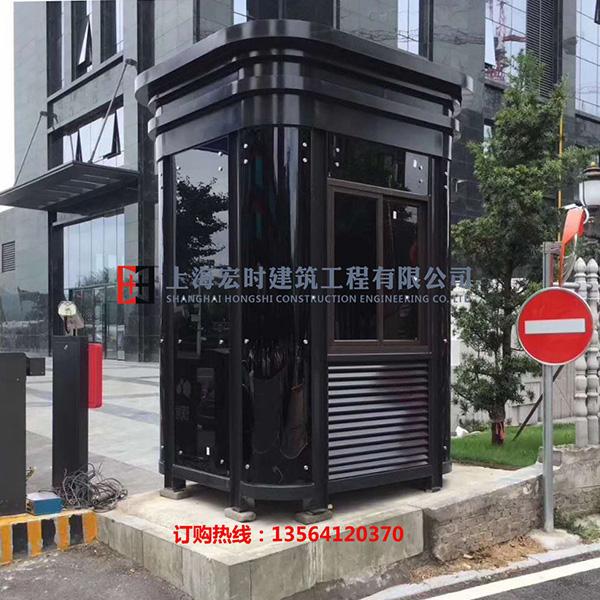 上海宏时建筑工程划算的钢结构岗亭供应