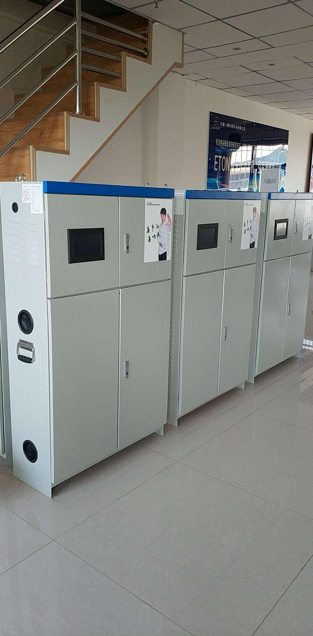 白银采暖工程_买实惠的白银原子能电采暖热水机优选甘肃一通环境科技