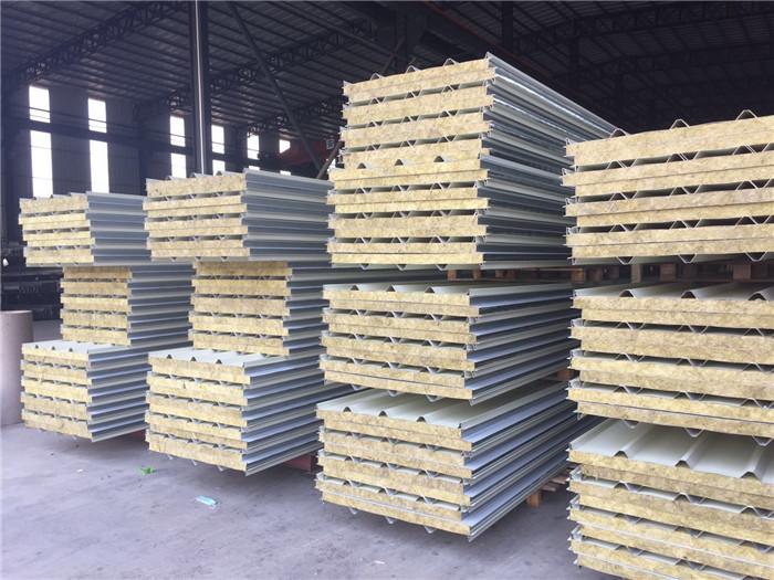 惠州地區優良惠州巖棉瓦_巖棉瓦生產廠家低價批發