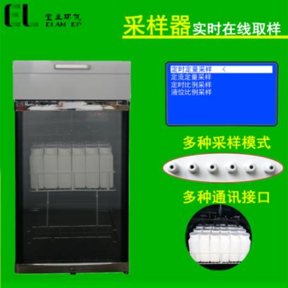 水质自动采样仪-有性价比的→等比例水质采样器品牌推荐