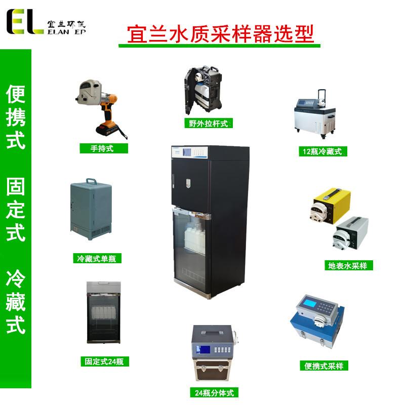 水质自动采样仪-怎样才能买到实惠的等比例水质采样器