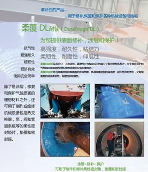 广东安耐康专业修复严重的气蚀损害