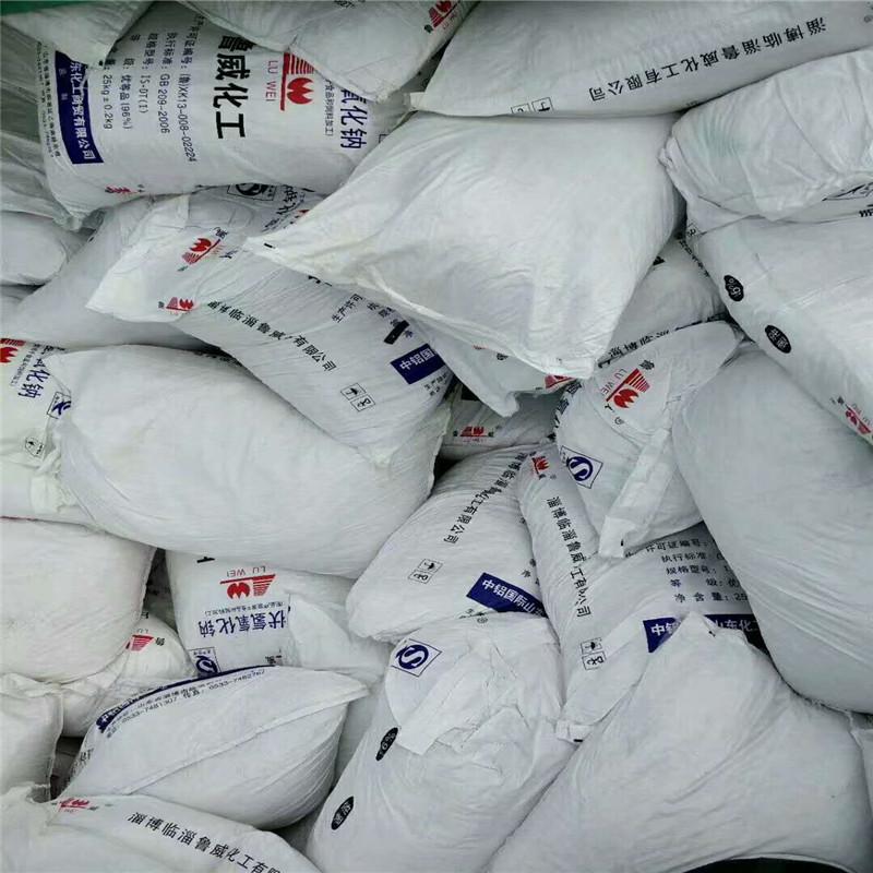 氢氧化钠/片碱量大从优,全国可发货,厂家直发