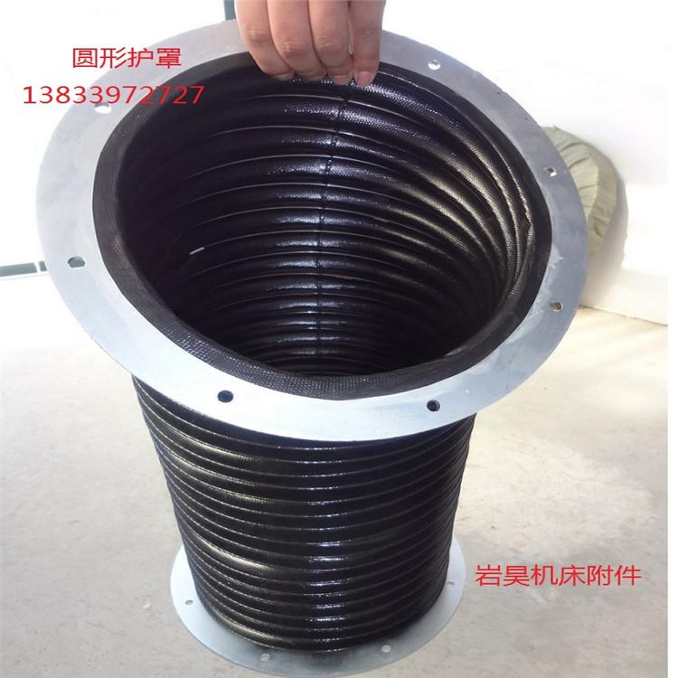 供应岩昊机床附件有品质的丝杠防护罩-上海丝杠防护罩