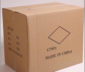陜西出口紙箱-寧夏出口紙箱生產廠家
