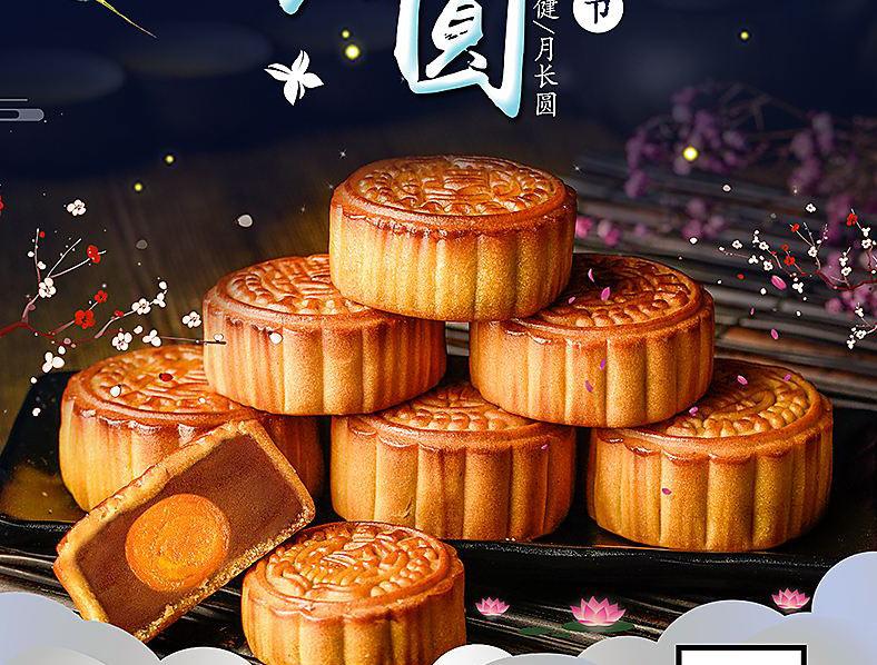 可信赖的中秋月饼厂家|特色的四川月饼批发定制电话