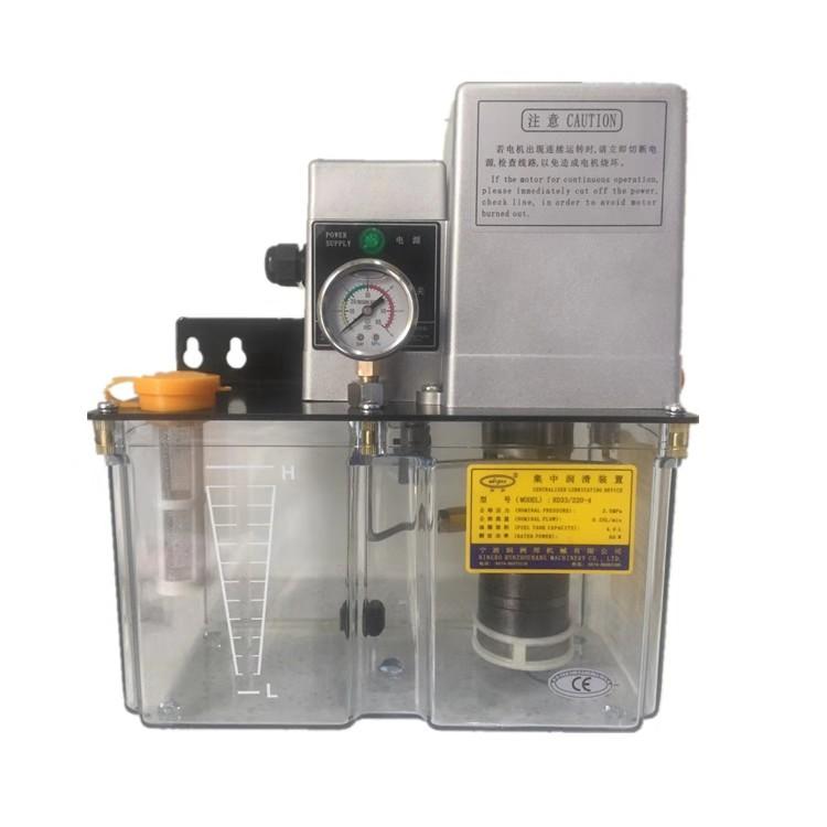 本溪润滑泵价格-辽宁销量好的润滑泵