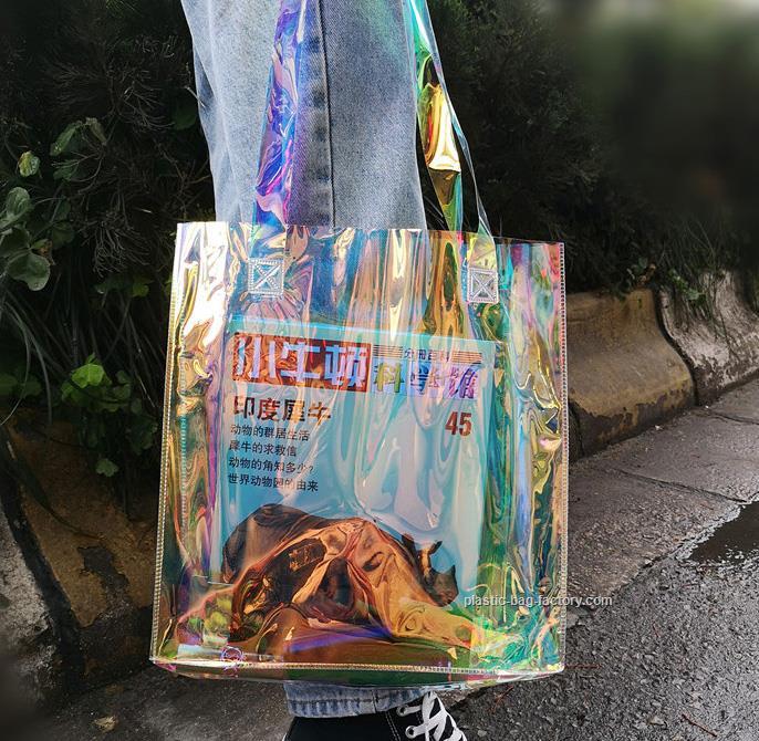 幻彩PVC手提袋供应商哪家好-幻彩PVC手提袋厂商