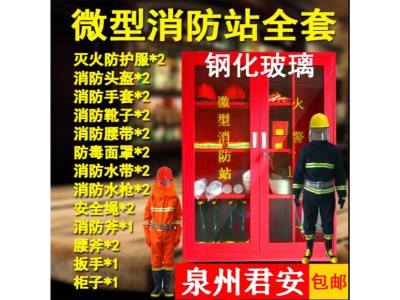 消防安装、消防调试、消防改造-泉州君安消防工程有限公司