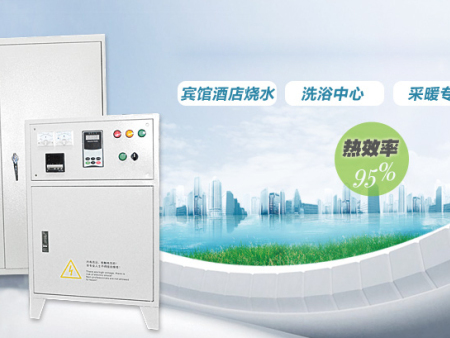 邢台电磁锅炉-辽阳市实惠的电磁锅炉批售