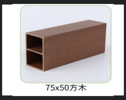 高性价木塑方通_厂家直销|竹木纤维公司