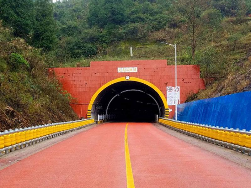 信誉好的彩色沥青价格-郑州地区优良中牟彩色沥青