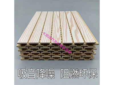 竹木纤维专卖店-福建哪里有供应耐用的木塑吸音板