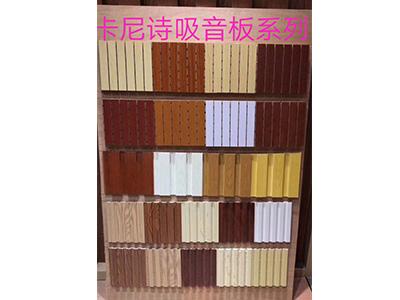 出售莆田耐用的幼儿园专用彩色板_竹木纤维代理