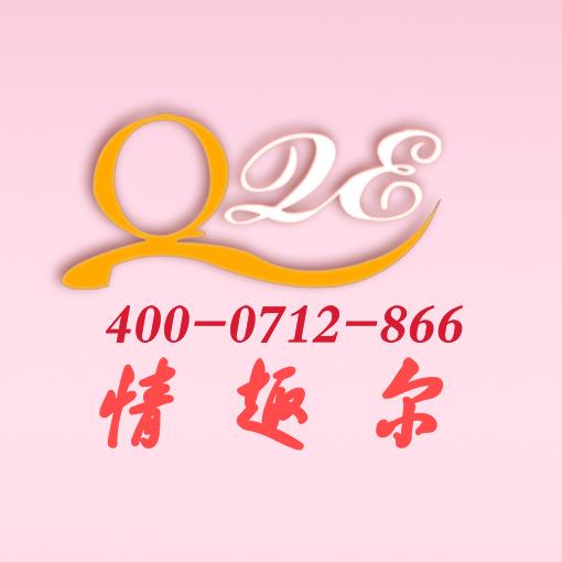 郑州情趣尔电子科技有限公司