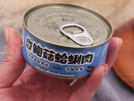 烟台海鲜罐头哪家好-烟台的常温小海鲜供应商