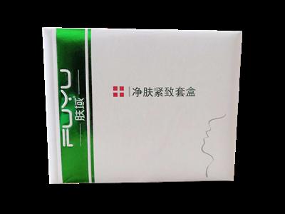 膚域|實惠的祛痘美白產品供應