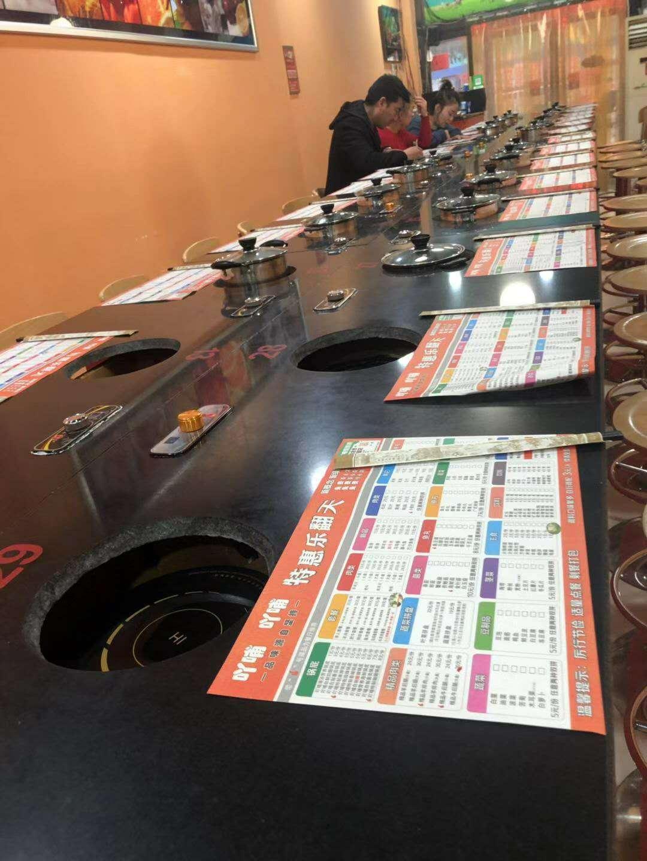 青岛旋转小火锅设备厂家直销 专业的旋转小火锅设备供应商