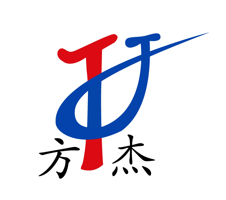 东莞市方杰彩印包装制品有限公司