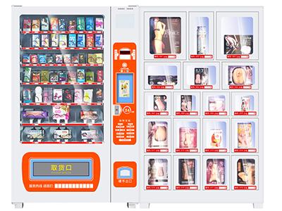 自动售货机厂家 情趣尔电子科技价格公道的自动售货机出售