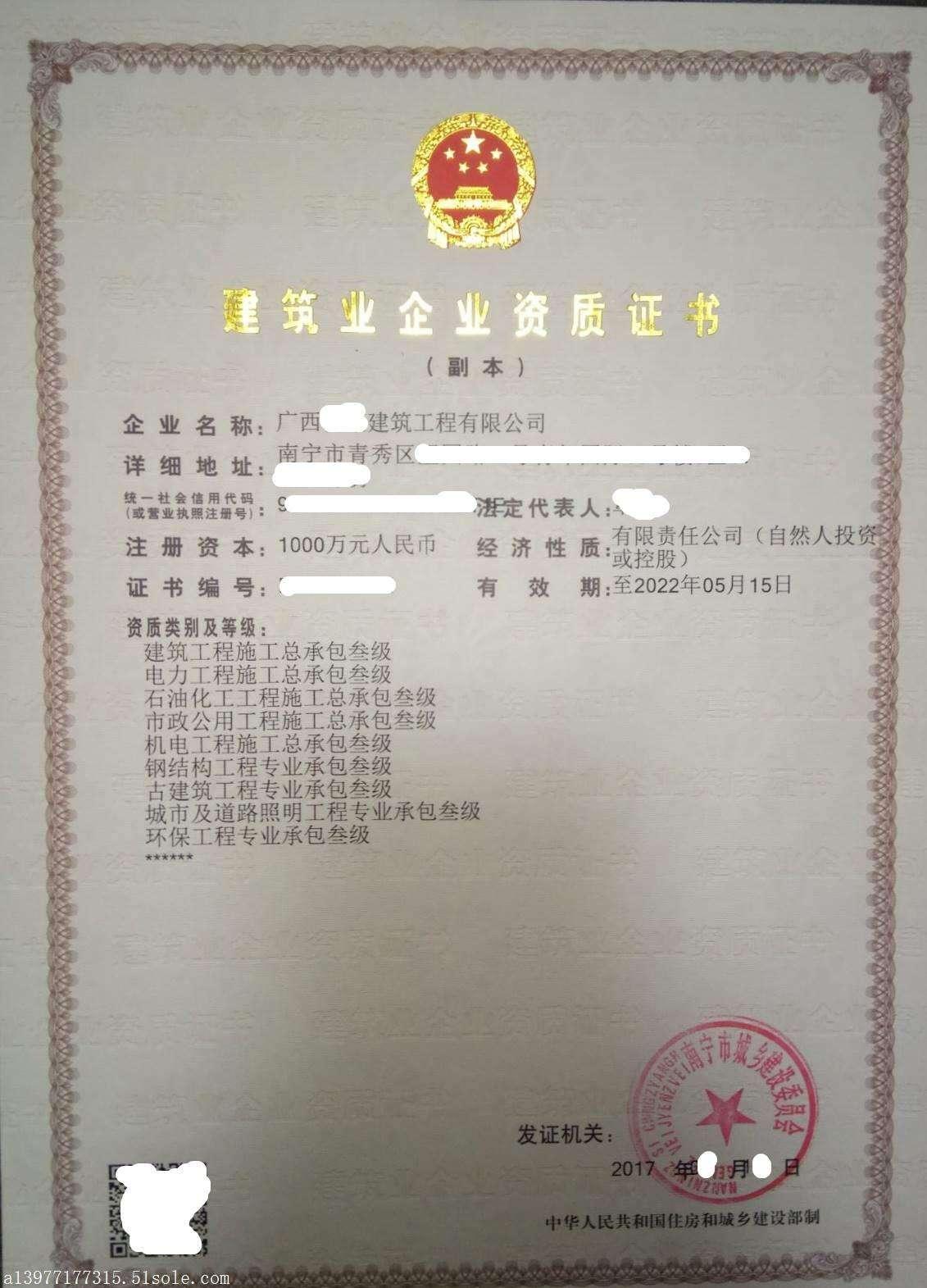 宁夏市政工程总承包资质代办