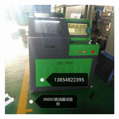 价格实惠 质量稳定的喷油器试验台厂家 CRS3000C型
