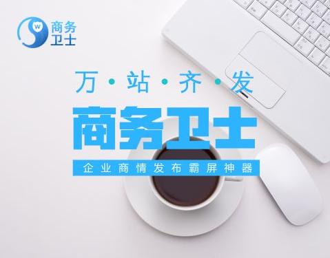 云南优良的全网推广推荐_云南百度推广代理商