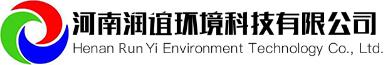 河南润谊环境科技有限公司