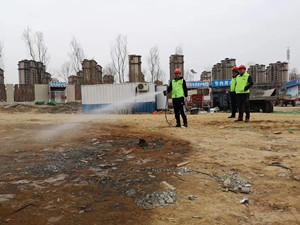 黑龙江抑尘剂厂家-推荐实惠的抑尘剂