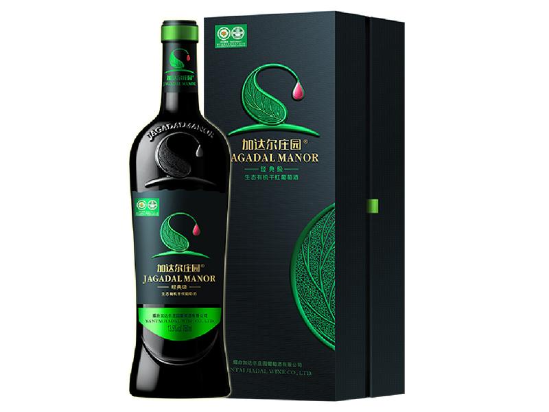 生态有机葡萄酒哪家有_采购报价合理的加达尔生态有机干红葡萄酒经典级就找加达尔庄园