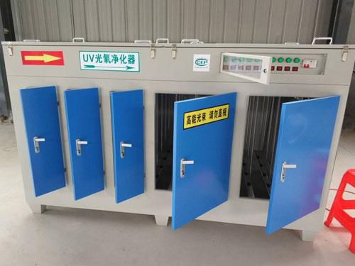 光氧废气净化器多少钱-河北优良光氧除尘器供应商是哪家
