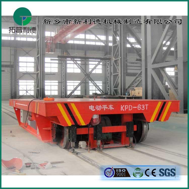 转运冷暖设备用轨道电动平车 载重60吨过跨地爬车