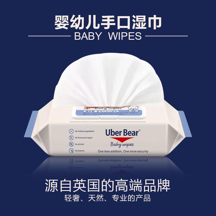 婴儿专用湿巾,宝宝湿巾,湿巾