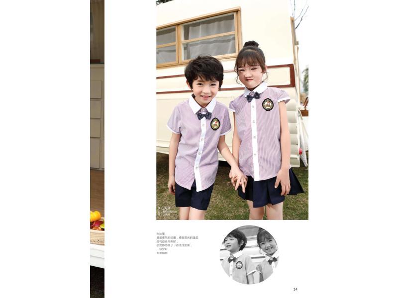 幼儿园园服厂家推荐-酷奇仕服饰供应价格合理的幼儿园园服