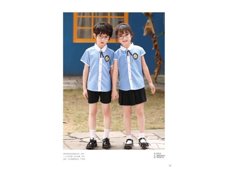 幼儿园园服低价批发-酷奇仕服饰专业提供不错的幼儿园园服