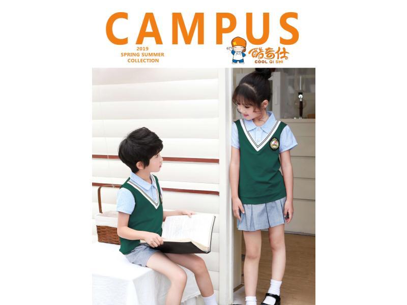 园服生产商_要买新潮的幼儿园园服上哪