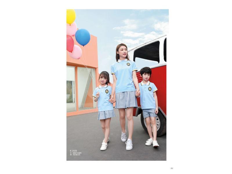 园服校服定制厂家-找幼儿园园服厂家就到酷奇仕服饰