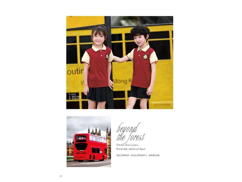 幼兒園園服什么牌子好-有實力的幼兒園園服廠家就是酷奇仕服飾