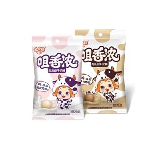 江西金丝猴奶糖厂家金丝猴奶糖批发-郑州金丝猴奶糖专业供应