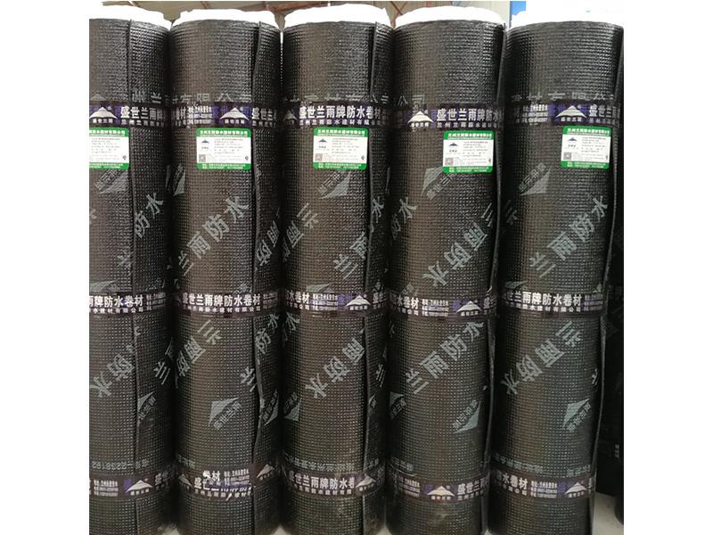 兰州防水卷材批发|兰州防水卷材供应商