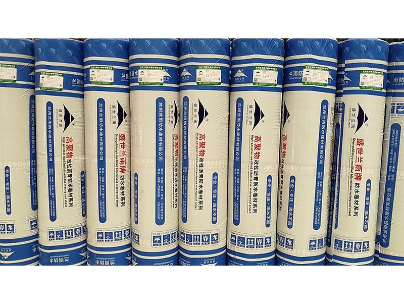 金昌sbs防水供應商-好用的蘭州防水材料哪里買