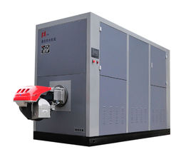 真空鍋爐廠家—遼寧華東新能源特種設備制造有限公司