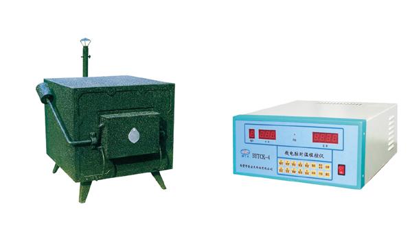 郑州工业分析仪厂家-优惠的自动工工业分析仪供销