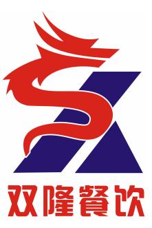 廣州市雙隆餐飲管理有限公司