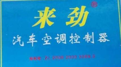广州市喀咝丽汽车用品有限公司