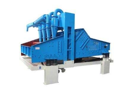 BX系列细砂回收机